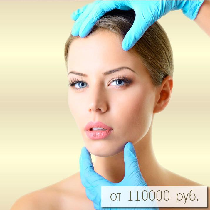 Подтяжка лица пластическая операция Тюмень