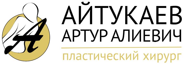Логотип пластического хирурга Артура Айтукаева, Тюмень